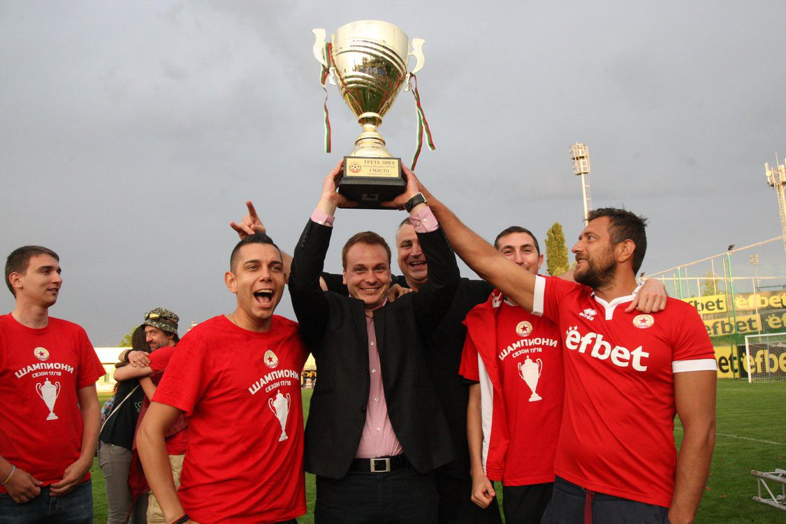 CSKA Sofia 1948 win their third consecutive promotion to move up to League 2!