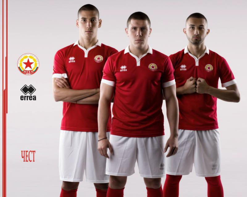 Erreà Sport is the new official technical supplier for CSKA Sofia!